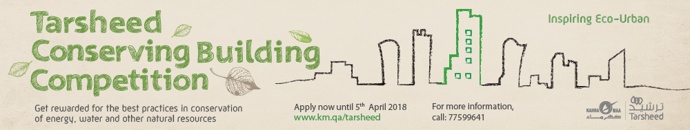 Tarsheed Conserving Building Competition